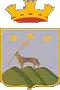 San Lupo